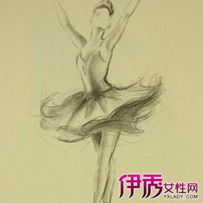【图】展示芭蕾舞者手绘素描图片 带你走进素描的世界