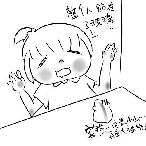 【简笔画仓鼠】【图】简笔画仓鼠简单易学