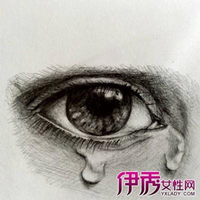 一只流泪的眼睛素描图片欣赏 盘点3素描大注意事项
