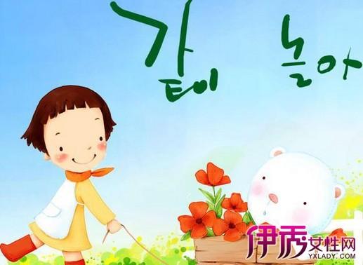 【图】韩国手绘插画头像图片欣赏