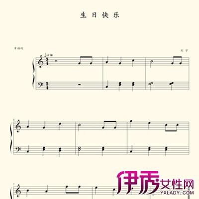 【祝你生日快乐钢琴谱】【图】祝你生日快乐钢琴谱图片