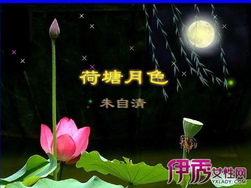 【古筝简谱】【图】荷塘月色古筝简谱