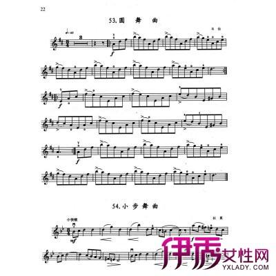 小提琴谱低音谱号