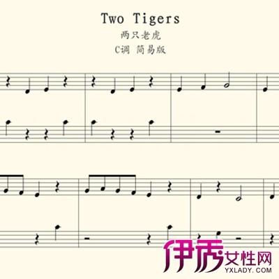 【两只老虎简谱钢琴】【图】 两只老虎简谱钢琴谱 大全