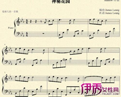 【神秘花园钢琴谱】【图】神秘花园钢琴谱图片欣赏