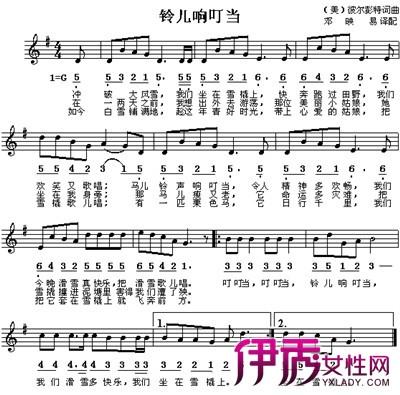 轻钢琴曲 曲谱-铃儿响叮当钢琴谱图 轻快的旋律引起轰动