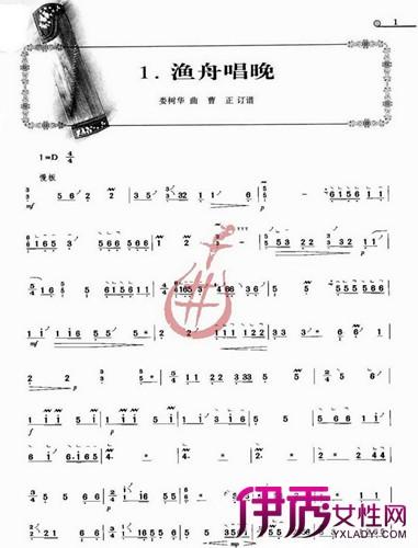 【图】渔舟唱晚古筝谱大放送 细分三段教初学者演奏名曲