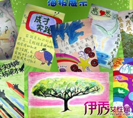 【大学生手绘海报素材】【图】大学生手绘海报素材