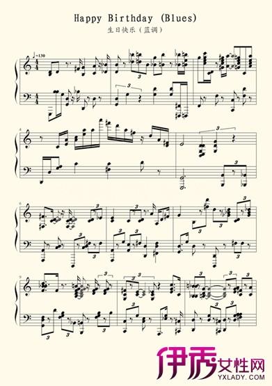 【生日快乐五线谱钢琴谱】【图】生日快乐五线谱钢