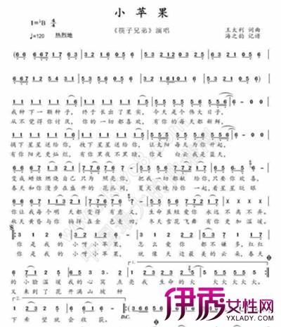 【图】小苹果古筝简谱教程 史上最优美的古筝版本