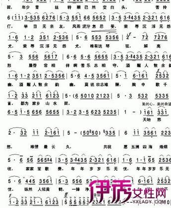 【图】二泉映月二胡简谱介绍 揭秘名曲创作全过程