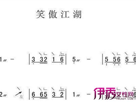 笑傲江湖古筝简谱欣赏 古筝的入学知识