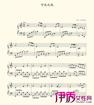 【宁次之死钢琴曲】【图】宁次之死钢琴曲