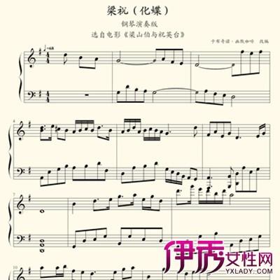 【梁祝小提琴协奏曲谱】【图】梁祝小提琴协奏曲谱-高以门德尔松的