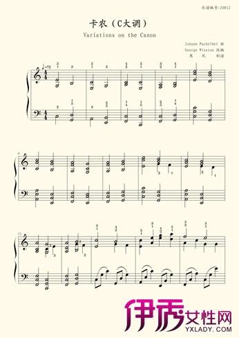 卡农钢琴萨克斯五线谱