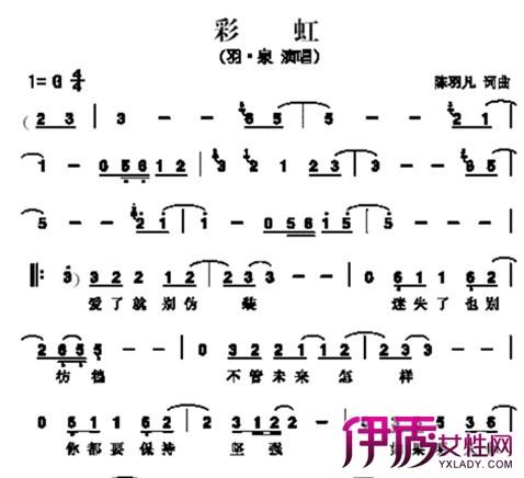 【周杰伦彩虹钢琴简谱】【图】周杰伦彩虹钢琴简谱