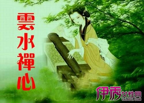【云水禅心古筝曲谱】【图】云水禅心古筝曲谱欣赏