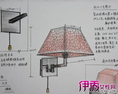 【灯具设计手绘】【图】灯具设计手绘图片欣赏