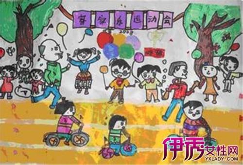 儿童秋季运动会绘画分享展示图片