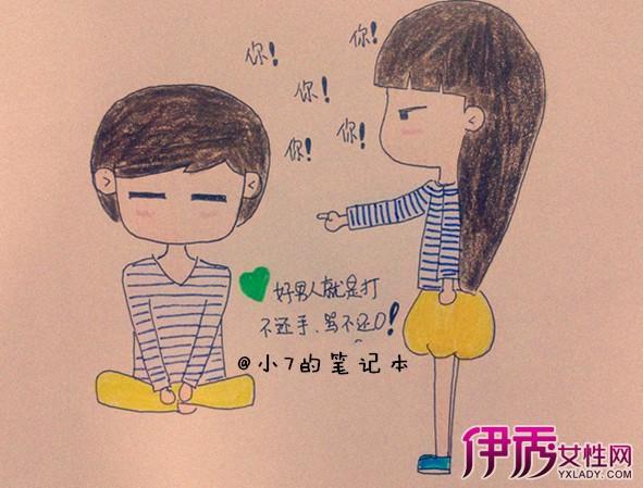 【手绘爱情日记简笔画】【图】手绘爱情日记简笔画