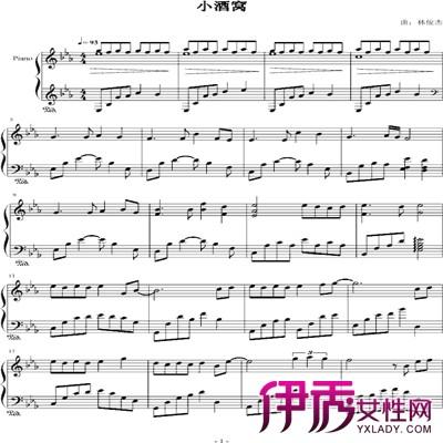 【小酒窝钢琴谱】【图】分享小酒窝钢琴谱图片