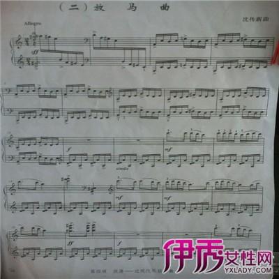 轻钢琴曲 曲谱-分享放马曲钢琴谱图片 教您轻松看懂钢琴谱