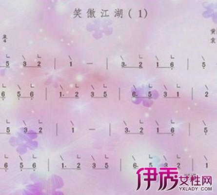 古筝笑傲江湖琴谱图片大全 了解古筝的分类