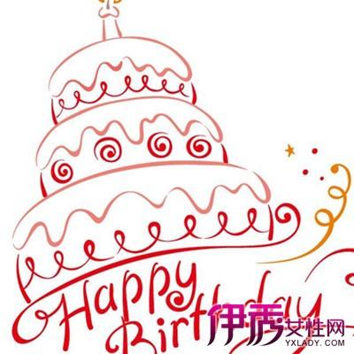 【生日快乐艺术字手绘】【图】生日快乐艺术字手绘