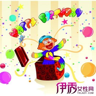 【图】生日快乐艺术字手绘图片大全 盘点手绘的设计表现方法