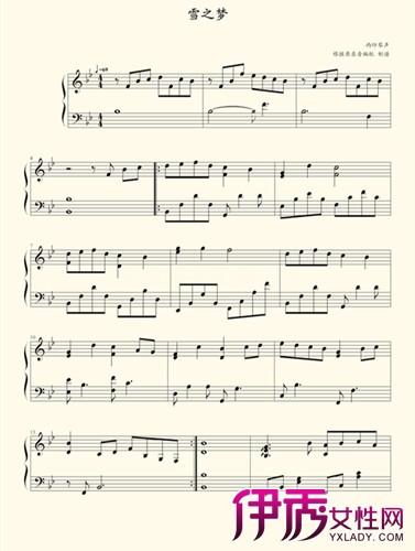 【雪之梦钢琴曲简谱】【图】雪之梦钢琴曲简谱大放送图片
