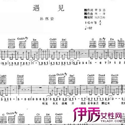 【图】欣赏遇见钢琴简谱