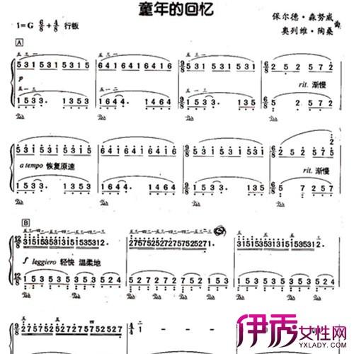 【图】童年的回忆钢琴曲谱图片欣赏 教你如何保养钢琴