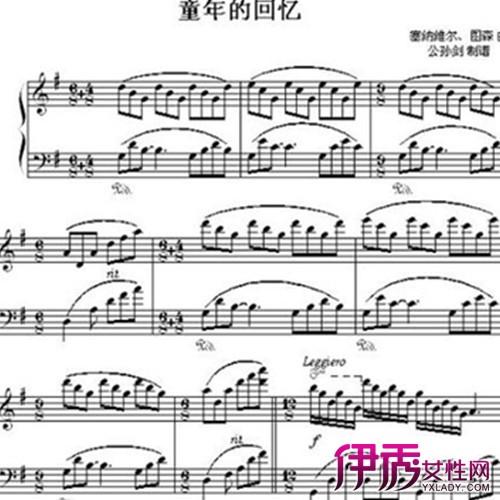 【童年的回忆钢琴曲谱】【图】童年的回忆钢琴曲谱