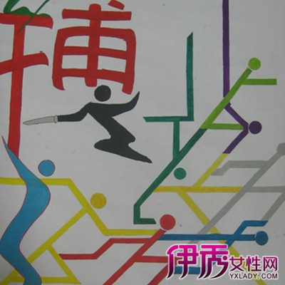 【图】手绘运动会加油牌图片大全 几个手绘技巧方法推荐