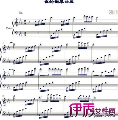 【图】夜的钢琴曲简谱大放送图片