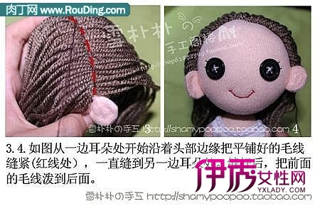 布娃娃头发的手工制作方法