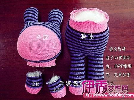 袜子娃娃制作-乖乖漂亮的条纹兔子