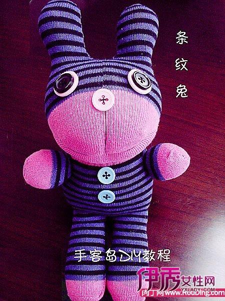 袜子娃娃制作图解步骤