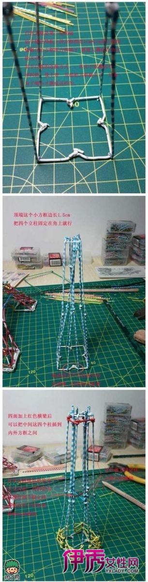 用彩色铁丝diy个性的埃菲尔铁塔模型