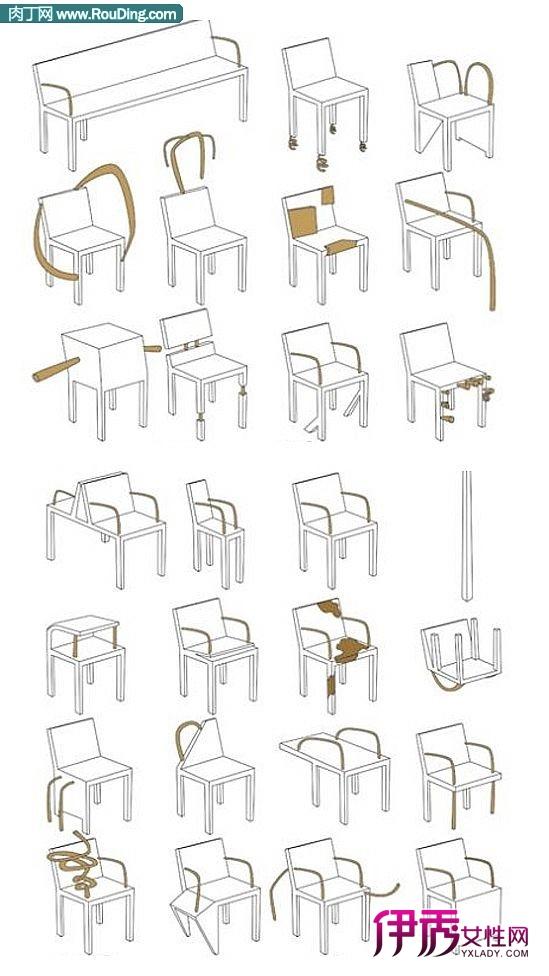 椅子三视图; 椅子设计三视图; 动画人物老人三视图