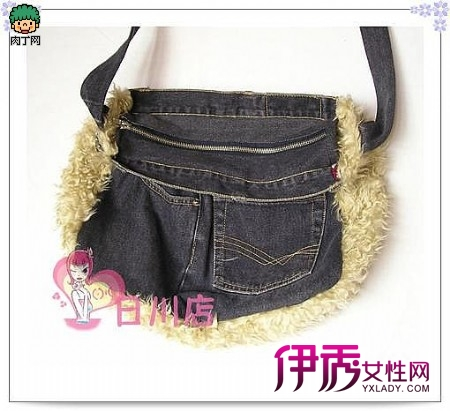 手工diy-旧牛仔裤改包包(附过程)