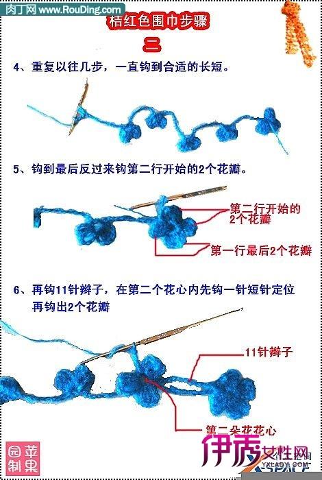 很可爱的小花瓣钩针编织围巾图解简易围巾的织法确能勾出意想不到的