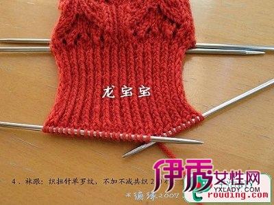 宝宝袜子的手工编织方法