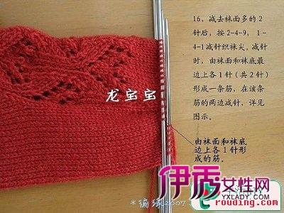 品袜子的编织方法宝宝袜子的织法
