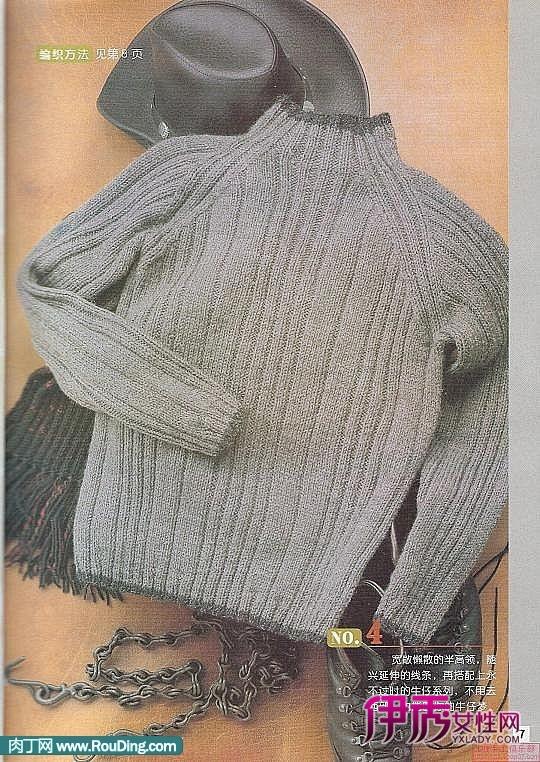 男士毛衣编织款式,男士毛衣编织花样大全_创意