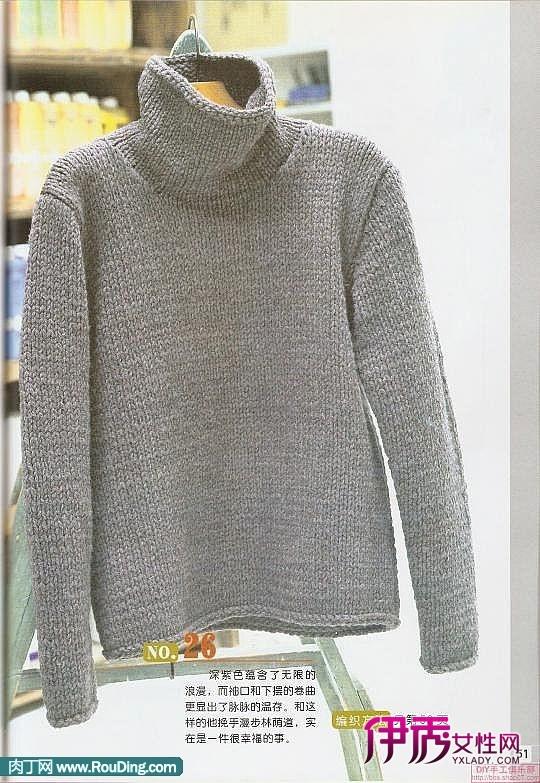 男士毛衣编织款式,男士毛衣编织花样大全