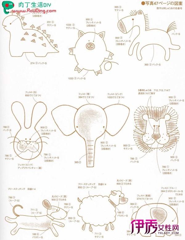 精巧可爱的小动物刺绣diy图样(二)