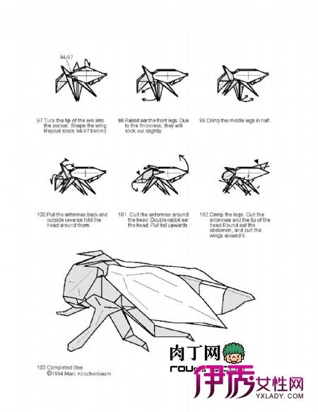 勤劳的小蜜蜂的折纸方法图解图片