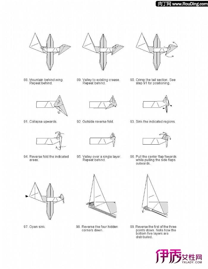 教你双翼飞机的折纸方法图解