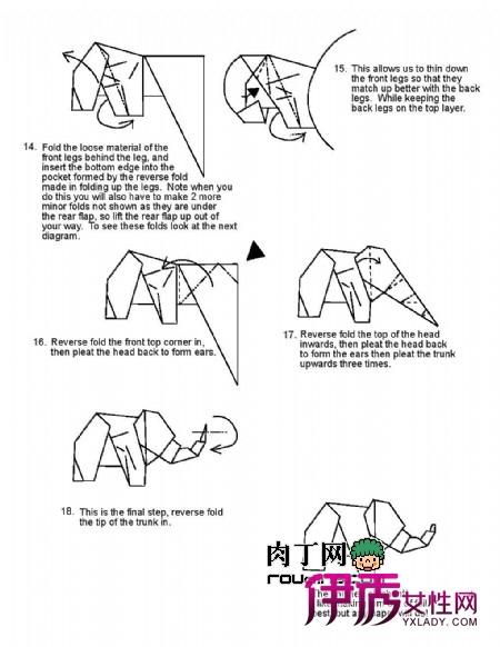 教你纸大象的折纸方法图解